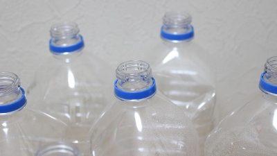 PETボトル2 (400x267)