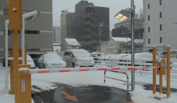 Showa Parking 20131213