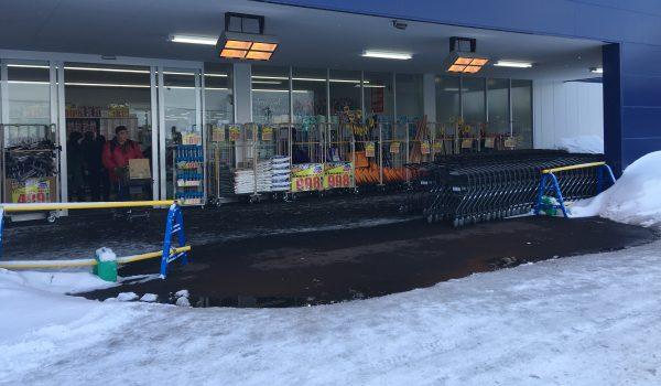 supermarket-tokerumo