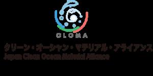 Cloma